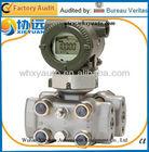 Yokogawa 4-20ma Water Pressure Sensor EJA Series Product