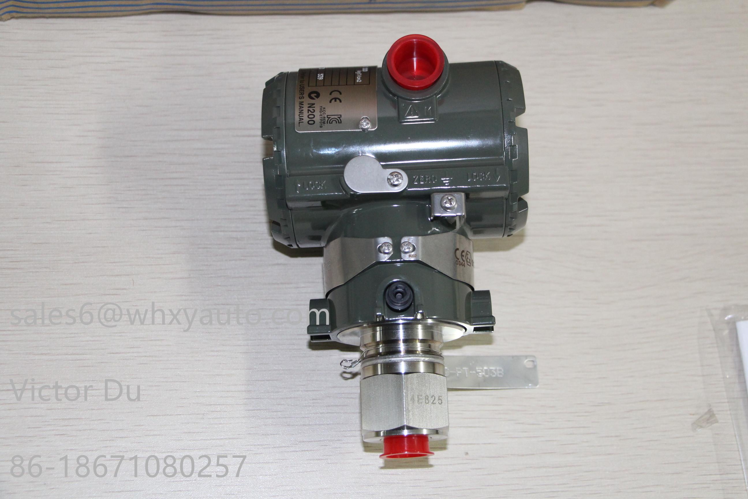 Yokogawa EJA530E-JAS7N-017NN/N4 Gauge pressure transmitter