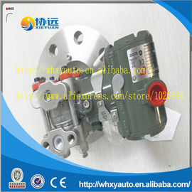 China EJA210A Yokogawa differential pressure transmitter EJA210A-EHSG2D5A-92NN/NS1 EJA210A price distributor