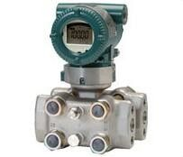 China Origional Yokogawa EJX-A series differential pressure transmitter EJX930A distributor